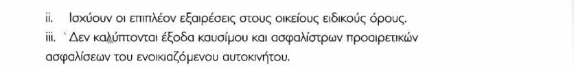 ΥΔΡΟΓΕΙΟΣ